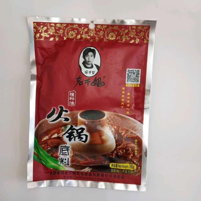 【常温便】中華鍋の素(辛味調味料)/老干媽火鍋底料160g