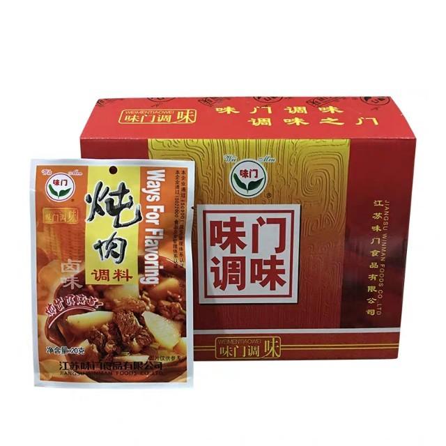 【常温便】肉煮込みの調味料/味門牌炖肉料20g