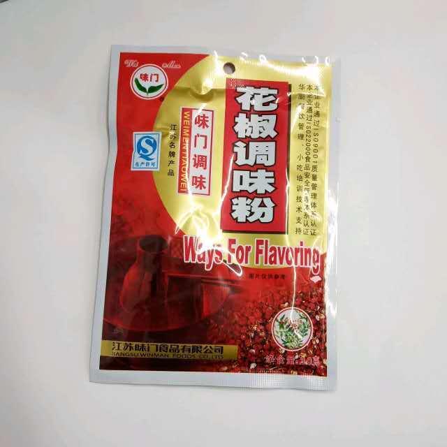 【常温便】ホワジャオフン/味門花椒粉30g