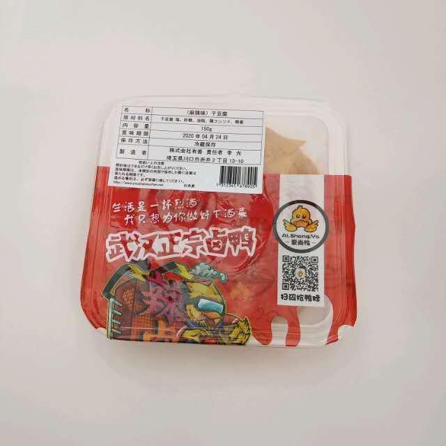 【冷蔵便】久久 乾豆腐 麻辣味