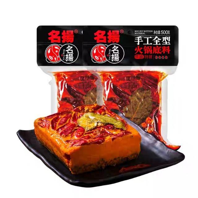 【常温便】名揚手作り火鍋の素/名揚手工老火鍋底料  純牛油火鍋の素