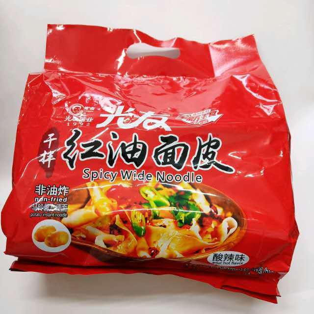 【常温便】光友即席焼き中華太めん/光友干拌紅油面皮100g×4袋
