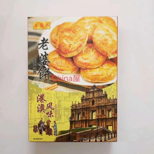 【常温便】善盈泰ラオポーピン/善盈泰老婆餅