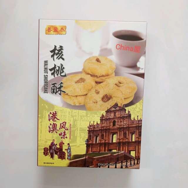 【常温便】くるみクッキー/善盈泰核桃蘇210g