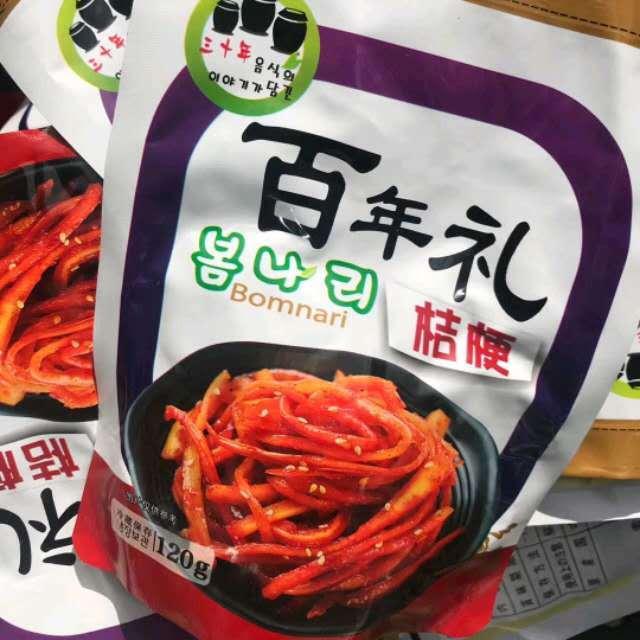 【冷凍便】朝鮮風味 桔梗