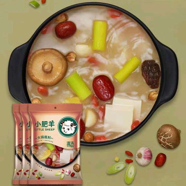 【常温便】シャオフェイヤン 中華しゃぶしゃぶの素/小肥羊火鍋清湯火鍋底料130g