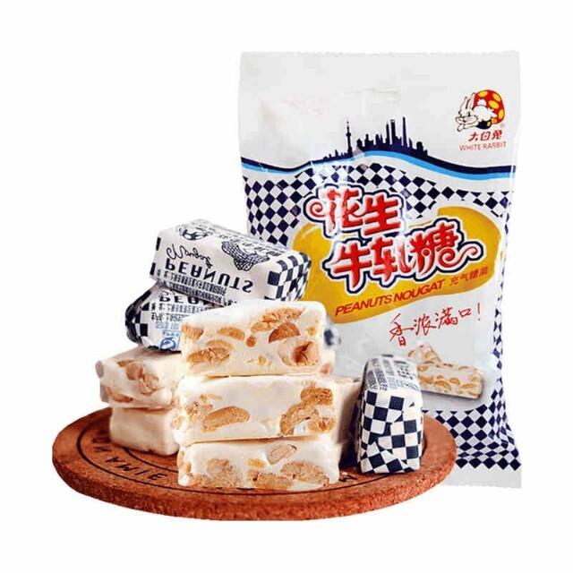【常温便】大白兎ピーナッツヌガーキャンディー/大白兎花生牛軋糖200g