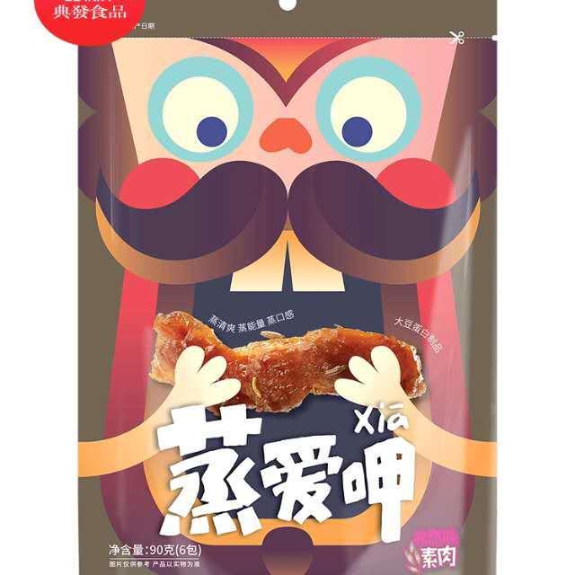 【常温便】クミン風味豆腐加工品/蒸愛呷孜然味素肉90g