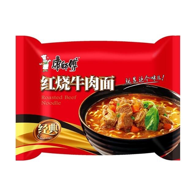 【常温便】カンシーフー醤油煮込む牛肉(ビーフ)麺/康師傅紅焼牛肉麺5包入