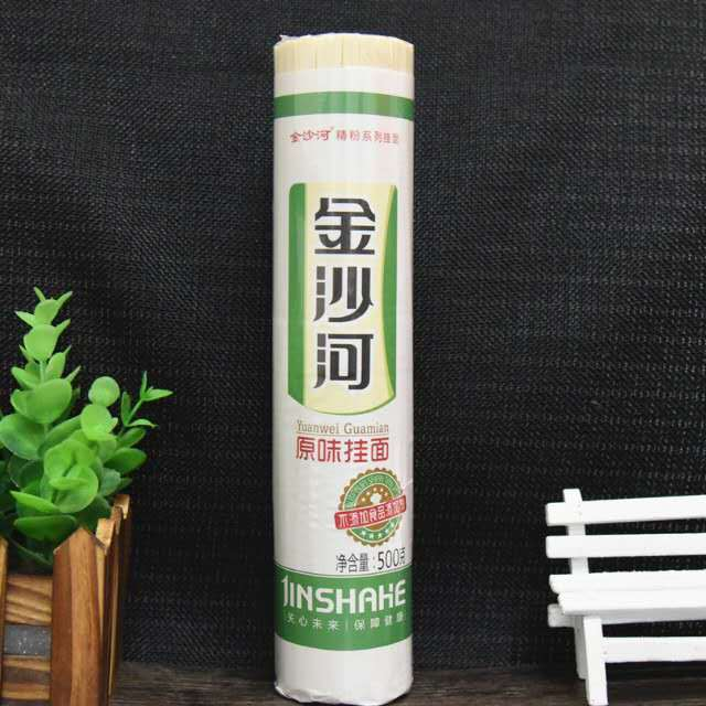 【常温便】挂面/金沙河原味挂面500g