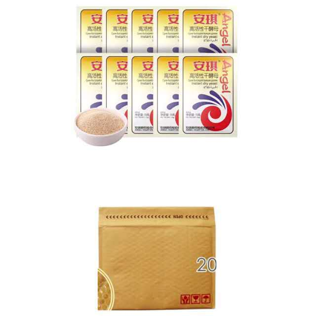【常温便】 ネコポス-単品発送  安其高活性干酵母15g×10袋【B5小】
