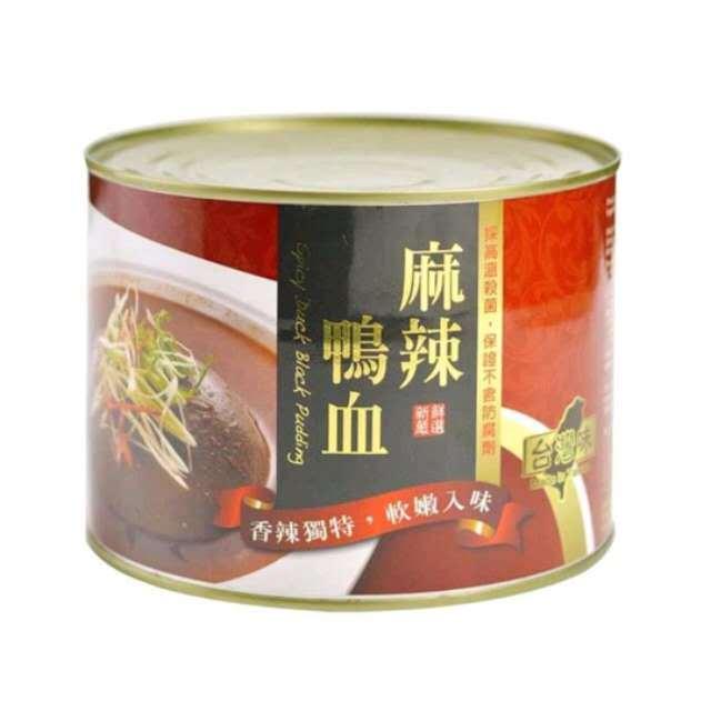 【常温便】台湾風味麻辣鴨血(辛口鴨の血)  1.7kg