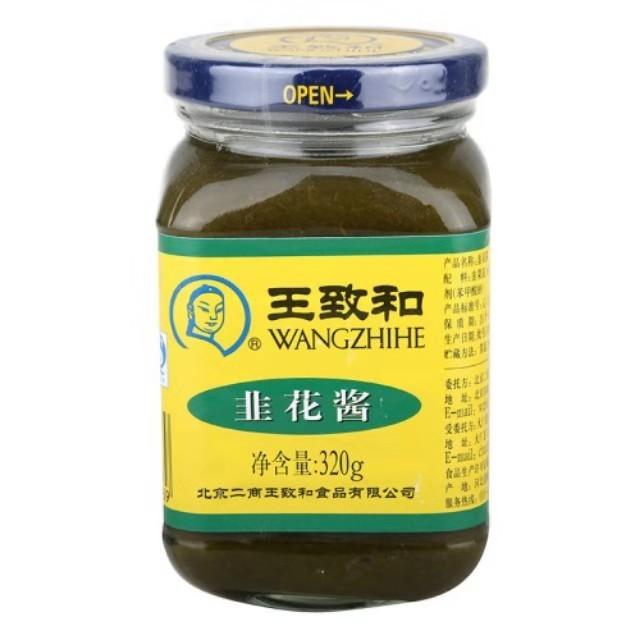 【常温便】王致和韭菜花醬