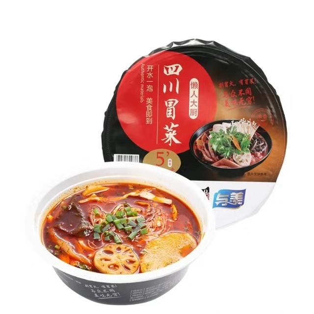 【常温便】四川冒菜(碗裝)麻辣味 即席 中華本場の味 痺れる辛さ 方便食 インスタント 成都名物料理