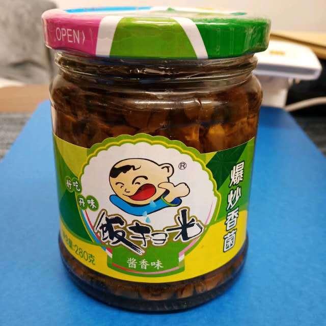 【常温便】エリンギ味付け/飯掃光爆炒香菌280g
