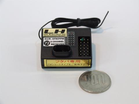 LH SUR6 EP専用受信機 72MHz フタバ用