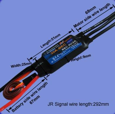 RCネットサービス RCN MTE 30A-ESC 5V 2A BEC(ブラシレス用ESC)
