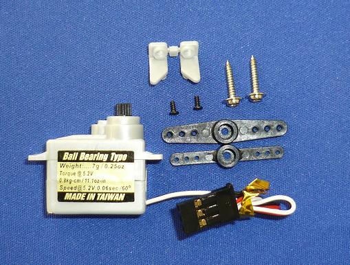 アストロホビー LH36HS (7g) マイクロハイスピードサーボ