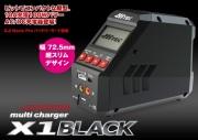 Hitec multi charger X1 BLACK (マルチチャージャー X1 ブラック)