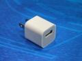 RCネットサービス USB ACアダプター(コンセントで充電可!)