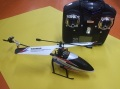 RCネットサービス REAL COPTER 33( リアルコプター33 コマンダー)