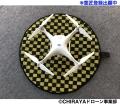 【カーマット素材のランディングパット】直径:65cm ドローンランディングセーフティマット ※3色から選べます。【意匠登録出願中】