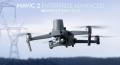 【お見積りいたします】 DJI Mavic 2 Enterprise Advanced(DJI Care Basic付)