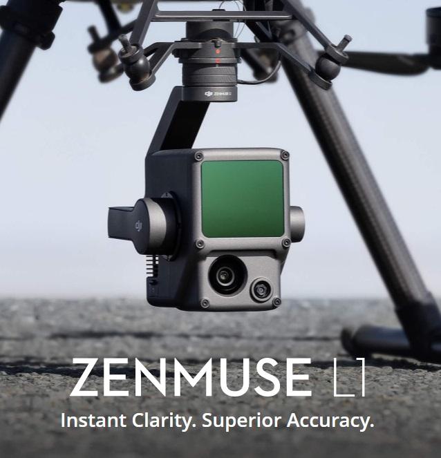 【2021年3月頃発売予定】DJI Zenmuse L1(LiDAR測量カメラ)