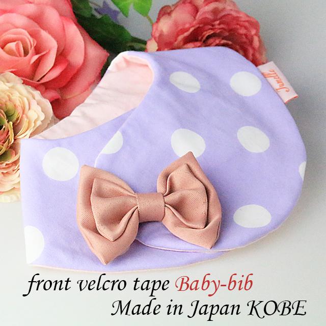【出産祝い】親子お揃いジュメル神戸まあるいおでかけスタイパープルドットピンク【出産祝い・誕生日】