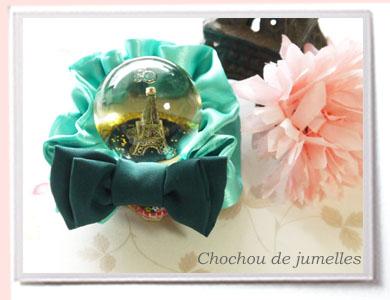 【親子お揃いプレゼント】グリーンとグリーンリボンのベビーシュシュ(ラトル)【出産祝い/誕生日/ジュメル】