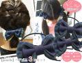 親子お揃いシュシュ(ペアヘアアクセサリー)専門店ジュメルヘアゴム3個セットメイン画像1