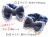 親子お揃いシュシュ(ペアヘアアクセサリー)専門店ジュメル大小ミニシュシュ2個セットサイズ詳細画像