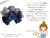 【親子お揃いプレゼント】ラグジュアリーネイビーミックスツイードとリボンベビーシュシュ【出産祝い/誕生日/クリスマス】 ラトル1