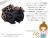 【親子お揃いプレゼント】エレガントレオパードとブラックドットリボンベビーシュシュ形ラトル【出産祝い/誕生日/クリスマス】詳細