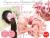 親子お揃いシュシュ専門店ジュメルオーガニックコットン100%ピンクチェックとピンクリボンのママシュシュメイン画像