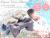 親子お揃いシュシュ専門店ジュメルオーガニックコットン100%ブルーボーダーとブルーリボンベビーシュシュ(ラトル)メイン詳細画像