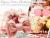 親子お揃いシュシュ専門店ジュメルオーガニックコットン100%ピンクボーダーとピンクリボンのベビーシュシュ(ラトル)メイン画像