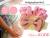 【親子お揃いプレゼント/高級】ピンクギンガムチェックとピンクリボンベビーシュシュ【出産祝い/ペア/誕生日/ジュメル神戸】画像1
