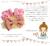 【親子お揃いプレゼント/高級】ピンクギンガムチェックとピンクリボンベビーシュシュ【出産祝い/ペア/誕生日/ジュメル神戸】画像