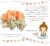 【親子お揃いプレゼント】オレンジギンガムチェックとベージュリボンシュシュ形ラトル【出産祝い/誕生日/オシャレ】メイン