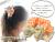 【親子お揃いプレゼント】オレンジギンガムチェックとベージュリボンのガールズシュシュ【出産祝い/誕生日/子ども】メイン