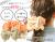 【親子お揃いプレゼント】オレンジギンガムチェックとベージュリボンのママシュシュ【出産祝い/誕生日/ジュメル神戸/妻】メイン