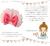 【親子お揃いプレゼント】ピンクシフォンとピンクリボン子ベビーシュシュラトル【出産祝い/誕生日/記念】メイン2
