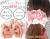 【親子お揃いプレゼント】ピンクレースとピンクリボンのママシュシュ【出産祝い/ペア/誕生日/ジュメル神戸】メイン