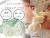 【親子お揃いプレゼント/高級シュシュ】グリーンツイードと白リボンベビーシュシュ【出産祝い/ペア/誕生日/ジュメル神戸】メイン