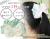 【親子お揃いプレゼント/高級シュシュ】グリーンツイードと白リボンママシュシュ【出産祝い/ペア/誕生日/ジュメル神戸】メイン