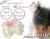 【親子お揃いプレゼント/高級シュシュ】ピンクツイードと白ドットリボンの子どもシュシュ【出産祝い/ペア/誕生日/ジュメル神戸】メイン