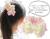 【親子お揃いプレゼント/高級シュシュ】ピンクツイードと白ドットリボンの子どもシュシュ【出産祝い/ペア/誕生日/ジュメル神戸】画像