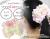 【親子お揃いプレゼント/高級シュシュ】ピンクツイードと白ドットリボンのママシュシュ【出産祝い/ペア/誕生日/ジュメル神戸】メイン