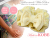 【親子お揃いプレゼント/高級シュシュ】イエローツイードと白ドットリボンのベビーラトル【出産祝い/ペア/誕生日/ジュメル神戸】メイン